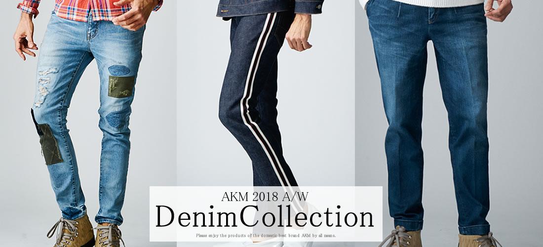 AKM 公式 通販 デニム