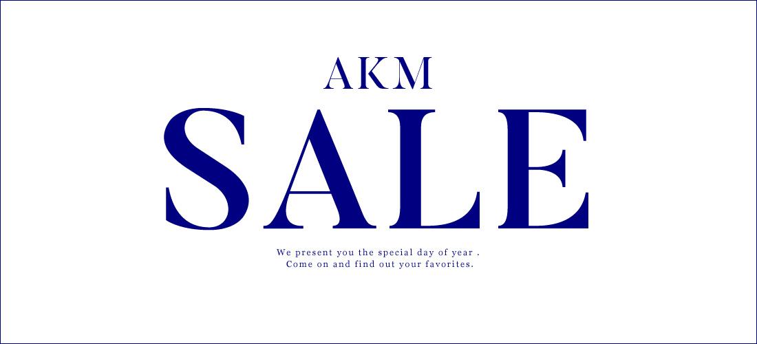 AKM セール